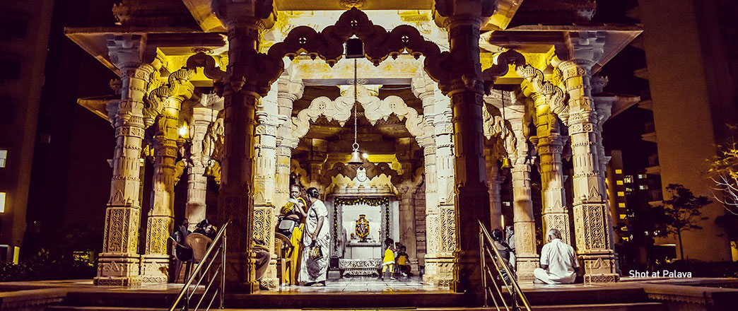 The Ganesh Temple